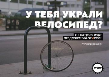 """Акция """"ВЕРНИСЬ НА КОЛЕСА"""""""