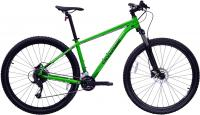 "Велосипед 29"" Cannondale TRAIL 7 2021 GRN"