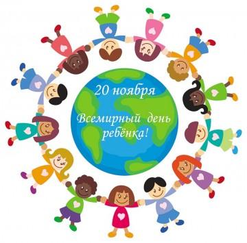 """Акция """"День ребенка в Украине"""". Скидка на детские велосипеды в 15%!"""