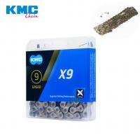 Ланцюг KMC X9 116 ланок, 9 зірок